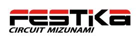 Festika ロゴ